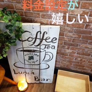 """【仙台市】リーズナブルな料金設定が嬉しい!若林区にあるカフェ """"MULBERRY Coffee House""""(マルベリーコーヒーハウス)"""
