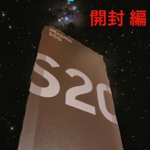 【docomoの最新スマートフォン】タピオカカメラを超えた?『Galaxy S20+ 5G』開封編!厳選したスマホアクセサリーも公開📱