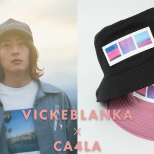 【ファッション小物】VICKEBLANKA(ビッケブランカ) × CA4LA(カシラ)コラボハット発売へ!春らしくてお出かけしたくなっちゃう素敵帽子🎩爽やかにオシャレに決めちゃおう!!