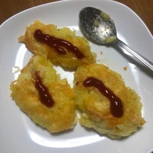 ハッシュドチーズポテト