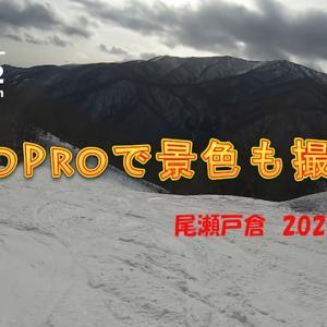 GoProで滑りながら景色、撮影しました