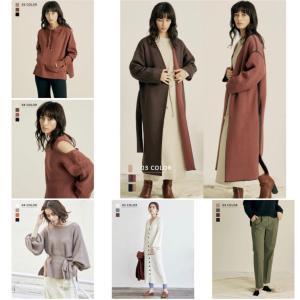 30代ファッション~マストアイテム~オススメブランド