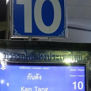 タイの鉄道に乗る28【快速167列車バンコク~カンタン】