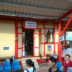 タイの鉄道に乗る27その2【普通279列車バンコク~アランヤプラテート】