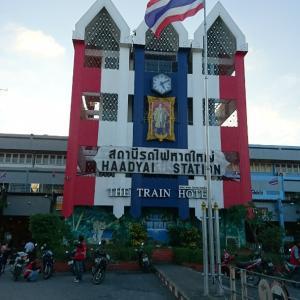 タイの鉄道に乗る35【普通463列車ハジャイ~スンガイコーロク】