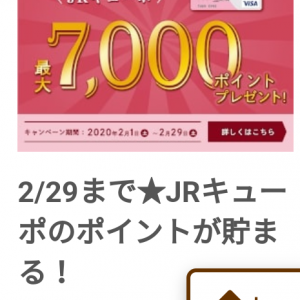 明日まで! 年間1度利用で、年会費無料クレカ発行で 15,000円、海外障害保険をゲット!