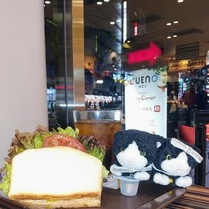 上野3153で、パンにゃ♥
