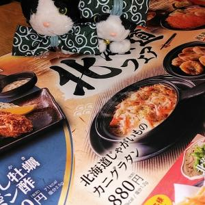 海鮮丼で元気に・・。
