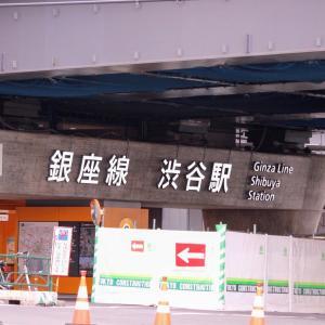 奇麗になった銀座線 渋谷~ですにゃ 6