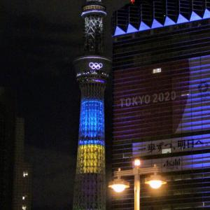 TokyoSkytree オリンピック 特別ライティング