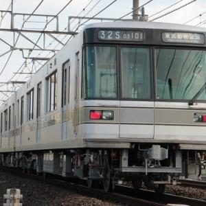 東京メトロ03系トップナンバーが廃車・・・