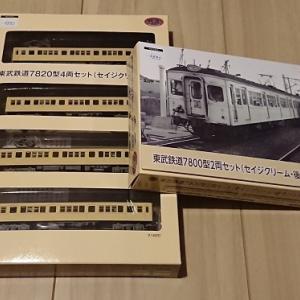まだ在庫あり!深夜販売の東武鉄コレ7800系・7820系・・・