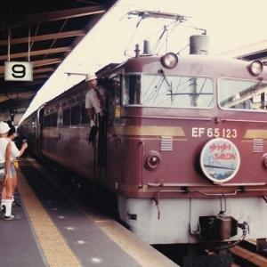 東京駅にEF65牽引ゆうゆうサロン岡山!