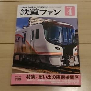 鉄道ファンに掲載されたばかりなのに廃車回送・・・、クモヤ145-107