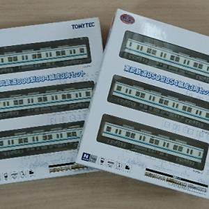 鉄コレ東武800系・850系ついに・・・2編成併結も!