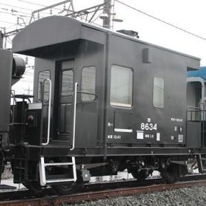 KATOからEF65 500番台P形、ヨ8000など発売!