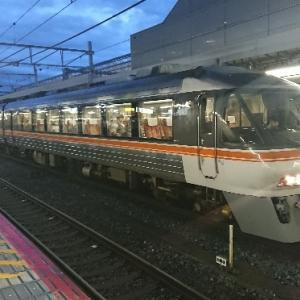 これはレア?1往復のみ大阪まで乗り入れのJR東海キハ85系特急「ひだ」