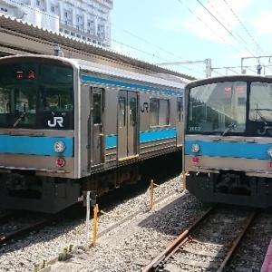 関東では本数が減りつつある205系、そんな205系の青色と言えば・・・