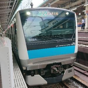 ようやく山手線と同型?それとも新型?気になるワンマン化の京浜東北線新車両