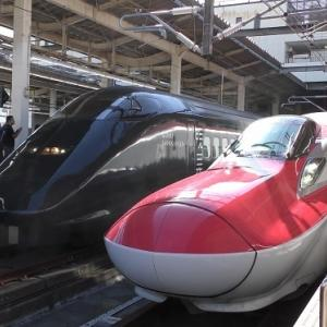 現美新幹線が12月運転終了、やはり廃車か。。。とれいゆつばさは・・・