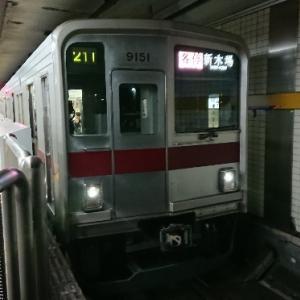 東武東上線9050系がなんと東武本線へ初入線!