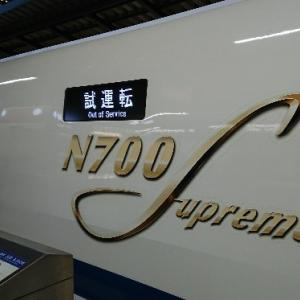 長崎新幹線はN700Sの6両編成「かもめ」JR九州が発表