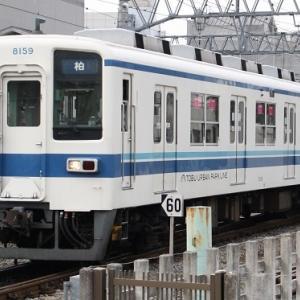 我慢できない人は参加できない?東武8000系ツアー、350系「南会津」復活運転も!