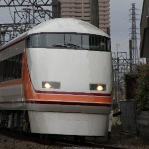 東武スペーシア、リバイバルカラーついにデビュー!運転初日は臨時列車で・・・