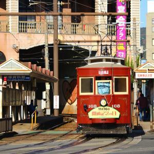 【最近の撮影記録】 長崎電気軌道 160形 168号 「開通記念の日」記念運行