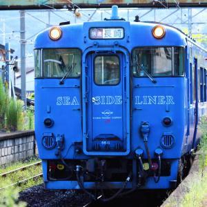 【特集・検査明け】 JR九州 長崎本線 キハ66・67形 SSL色 7番ユニット 喜々津駅