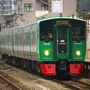 JR九州 佐世保線 大塔駅