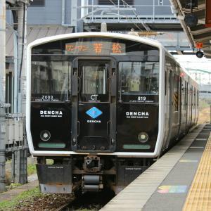 JR九州 福北ゆたか線 BEC819系 直方駅