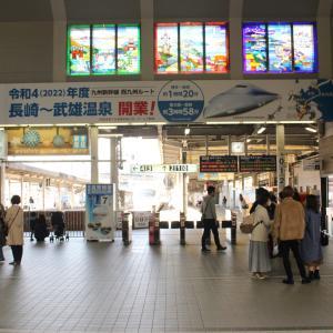 【長崎本線連続立体交差事業】 JR九州 長崎本線 長崎駅