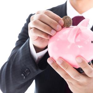 年収700万円会社員の、損をしない貯蓄と投資と心理テクニック!