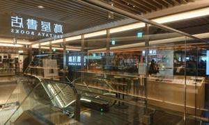 テミンソロコン東京の旅その1