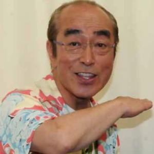 志村けんさんが死去 ショックだわ~~