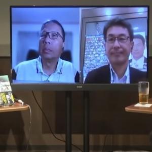 日本や世界の時事問題、情勢が気になる方向けのお勧めの「ユーチューブチャンネル」