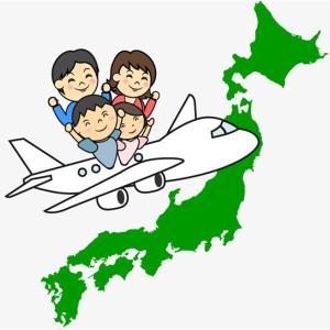 日本の「Go to」キャンペーンだけれど、誰が担当者なんだろう。調べてもわからない。