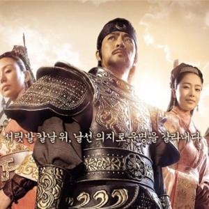 韓国ドラマが面白かった~。全134話。長かったけれど、【日本を見直すキッカケ】にもなった。