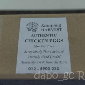 「新鮮な卵を買って」と言われて買った卵が最悪だった