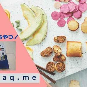 snaq.me (スナックミー) |食べても罪悪感なしの美味しいお菓子のサブスク