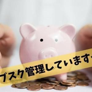 サブスク管理は家計を救う!見える化にする理由とおすすめの方法を解説