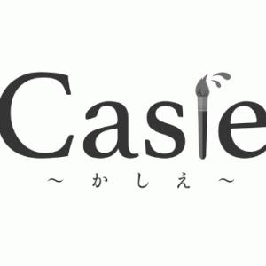 アートのサブスク|カシエ【Casie】絵画のレンタルサービス|お部屋に飾り放題!