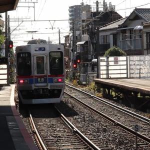 寅さんとさくらの柴又駅
