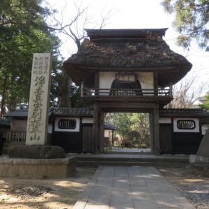茨城の西念寺