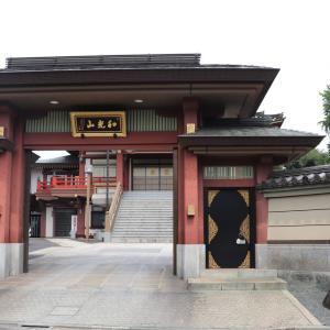北区散策(大龍寺と東覚寺)