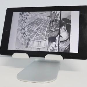 【レビュー】Lomicallタブレットスタンド。室内インテリアに合わせやすいシンプルな卓上スタンド。