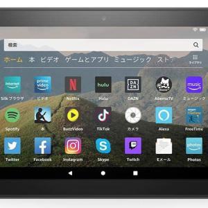 Fire HD 8とHD 8 Plusのスペック比較!違いをしっかり確認して自分にあったタブレットを購入しよう。