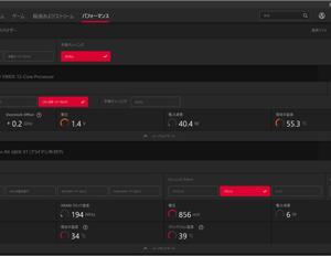 「Radeon Software 21.9.1」でWin11正式対応、新自動OC機能追加も