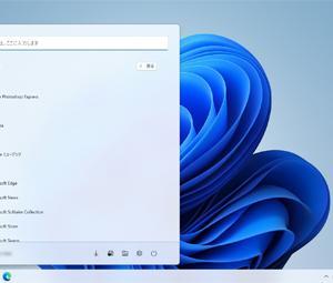 Windows 11で10月21日リリースのCパッチを当てたらタスクバーが・・・
